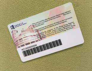 Replacement of Student Card